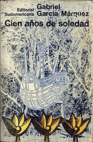 গ্যাব্রিয়েল গার্সিয়া মার্কেজ: সাহিত্যে জাদুবাস্তবতা ধারার জনক
