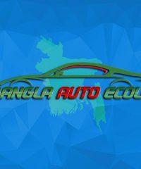 Bangla Auto Ecole