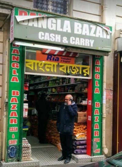 Bangla Bazar