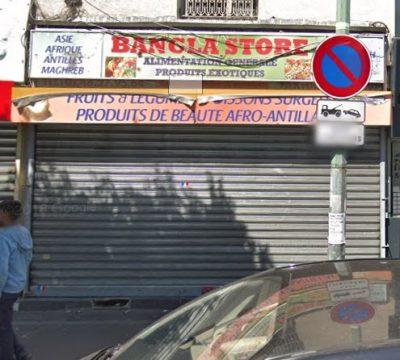 Bangla Store Alimentation