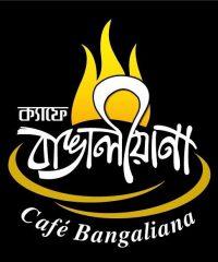 Cafe Bangaliana