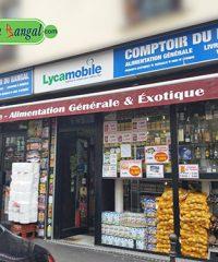 Comptoir Du Bangal