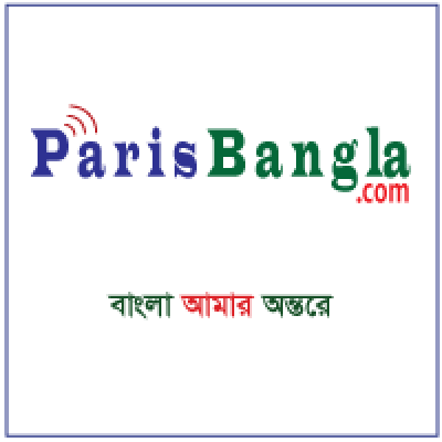 Paris Bangla Dot Com