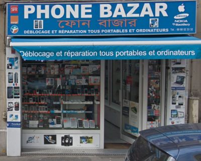 Phone Bazar